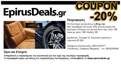 coupon liftingcar carwash 2 21 05 2017